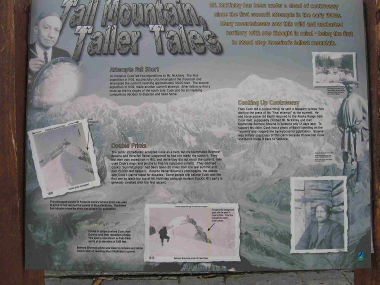 Denali State Park Sign