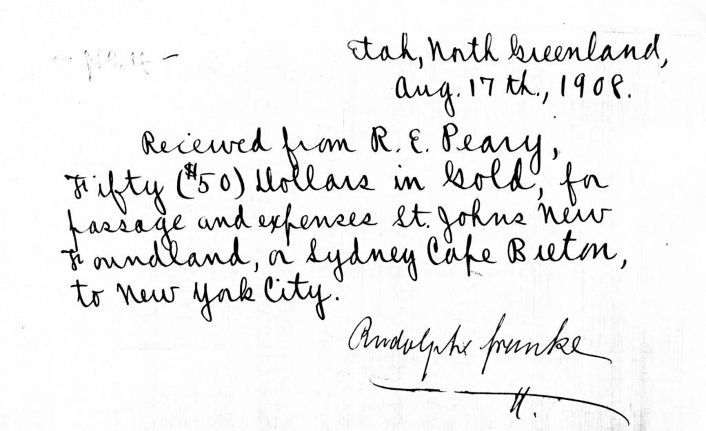 August 17 Franke receipt